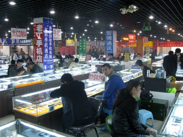 Shanzhai Market in Beijing, home of the imitation mobile phone